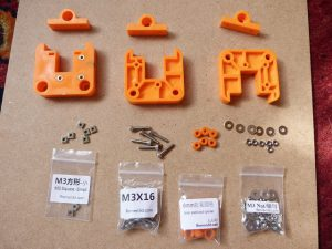 side carriage kit